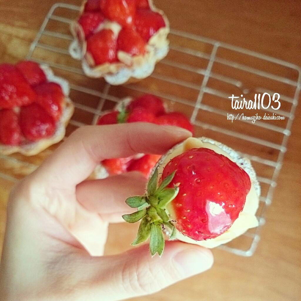 苺タルト1
