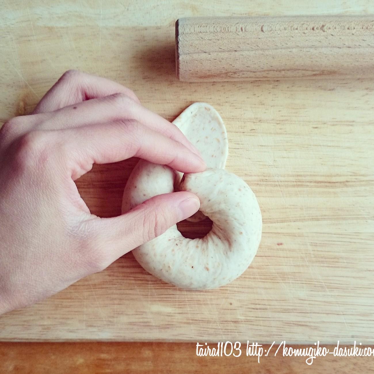 【簡単♪】ベーグルの成形方法とコツ❁工程写真アリ
