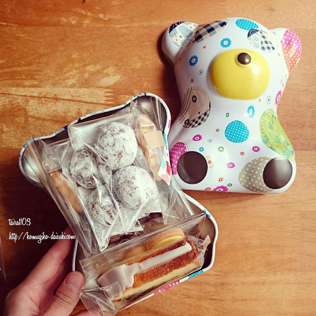 入学祝いに、焼菓子の詰め合わせギフトを・・・❁
