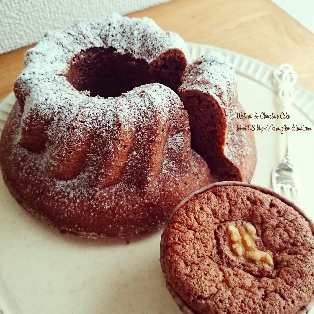 胡桃のチョコレートケーキとchromeベーグル(笑)❁