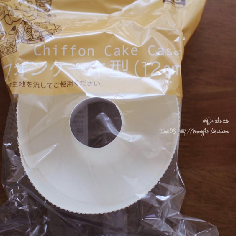 型 ダイソー シフォン ケーキ