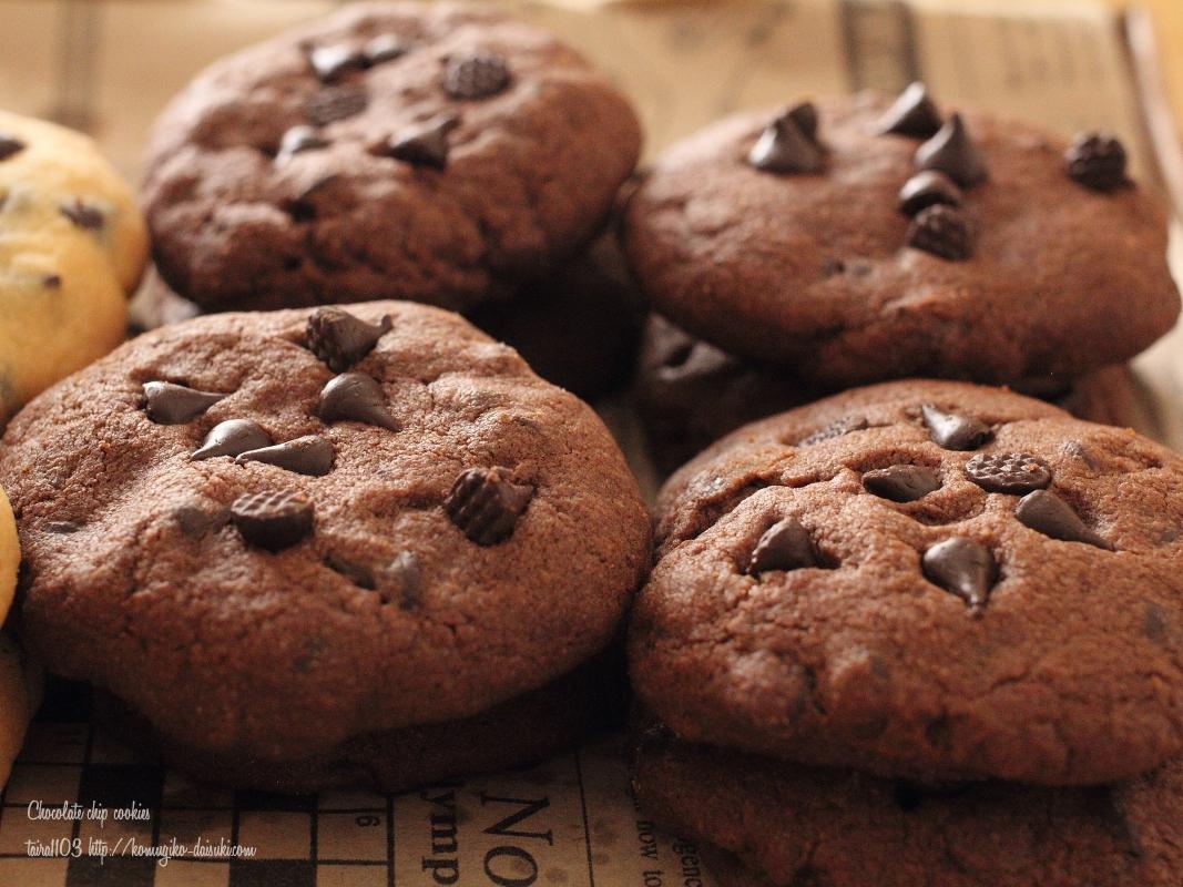 レシピ ドロップ クッキー