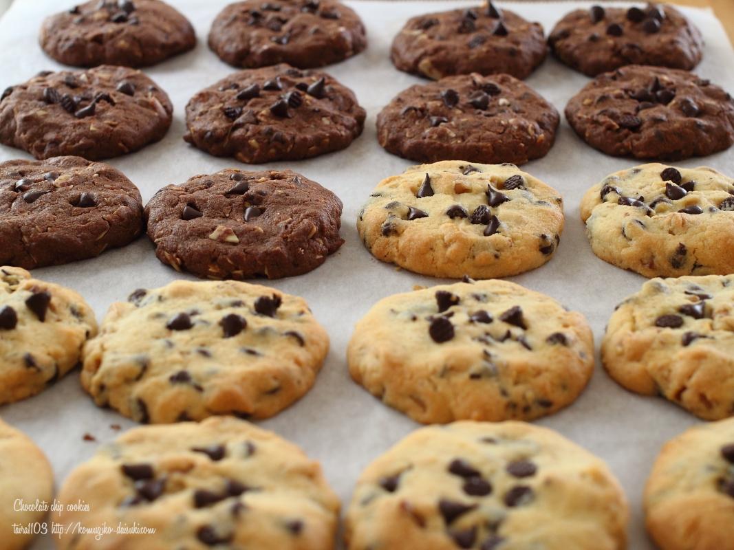 アメリカンを目指して!ナッツたっぷりチョコチップクッキー ...