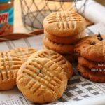 レシピ試作中♪チョコ入りピーナッツバタークッキーと、パウンド2種❁