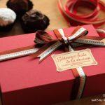 今年のバレンタインお菓子報告!②🍫本命チョコ編✨