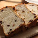 リベンジなレーズン食パンと和菓子なおやつ❁
