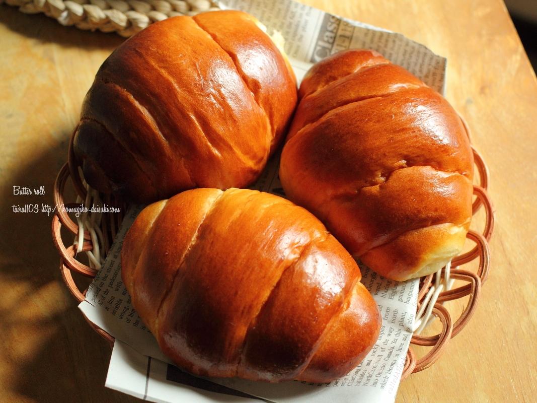 パンの艶出し♪ツヤピカに焼き色...