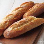 4年ぶりにフランスパン焼き!【フランスパン用天板を使ってみた】