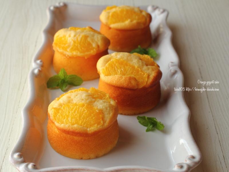 ヨーグルトケーキ レシピ