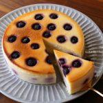 ブルーベリーのベイクドチーズケーキ練習③